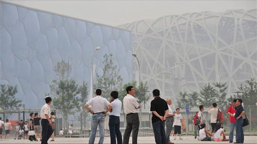 Smog in Beijing on Eve of Opening Ceremonies