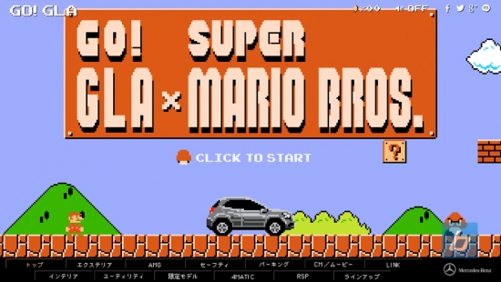 mercedes-gla-super-mario-bros