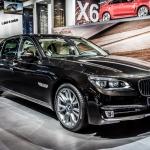 BMW 7 Series Individual Final Edition, Paris Motor Show