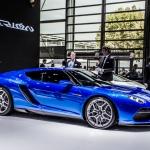 Lamborghini Asterion Hybrid Concept, Paris Motor Show