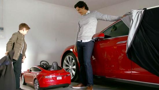 Tesla_Model_S_toy