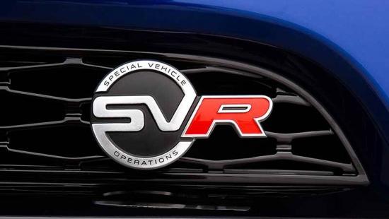 Range-Rover-Sport-SVR-logo
