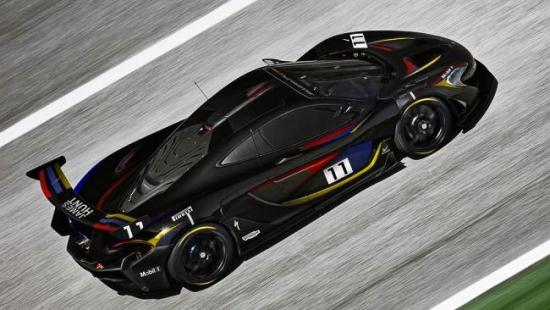 McLaren-P1-GTR-James-Hunt-650x432