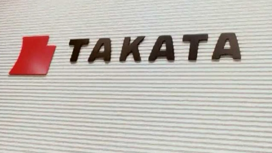 Takata Honda