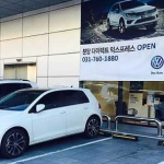 VW to Stop Sale in Korea