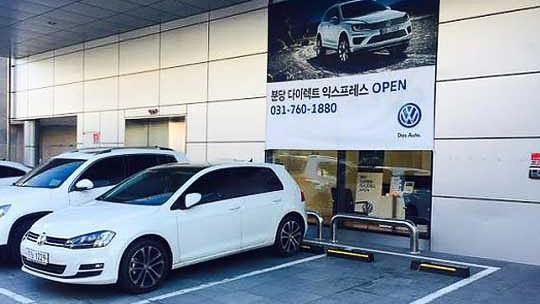 volkswagen_korea