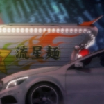 Mercedes-Benz A-Class Japanese Promo